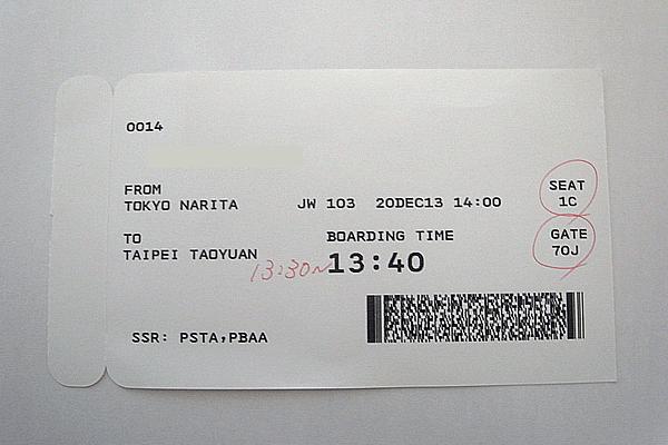 バニラエアの航空券