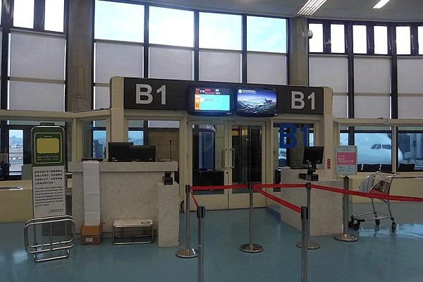 桃園空港第1ターミナルの搭乗口